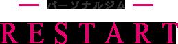横浜市綱島駅のシェイプアップ専門スタジオ【美BODY KAJIM】